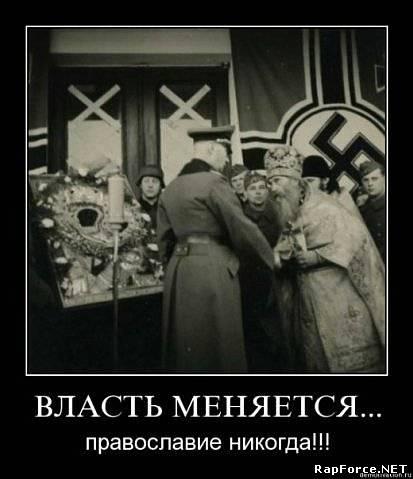 zapchasti-ford-bendiks